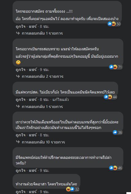 Genshin-Impact-Community-Moderator-Comment-02