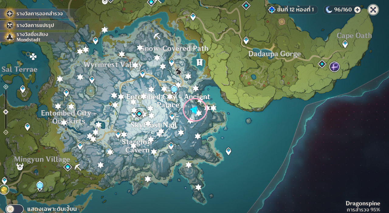 Genshin_Impact-Great-Snowboar-King-01