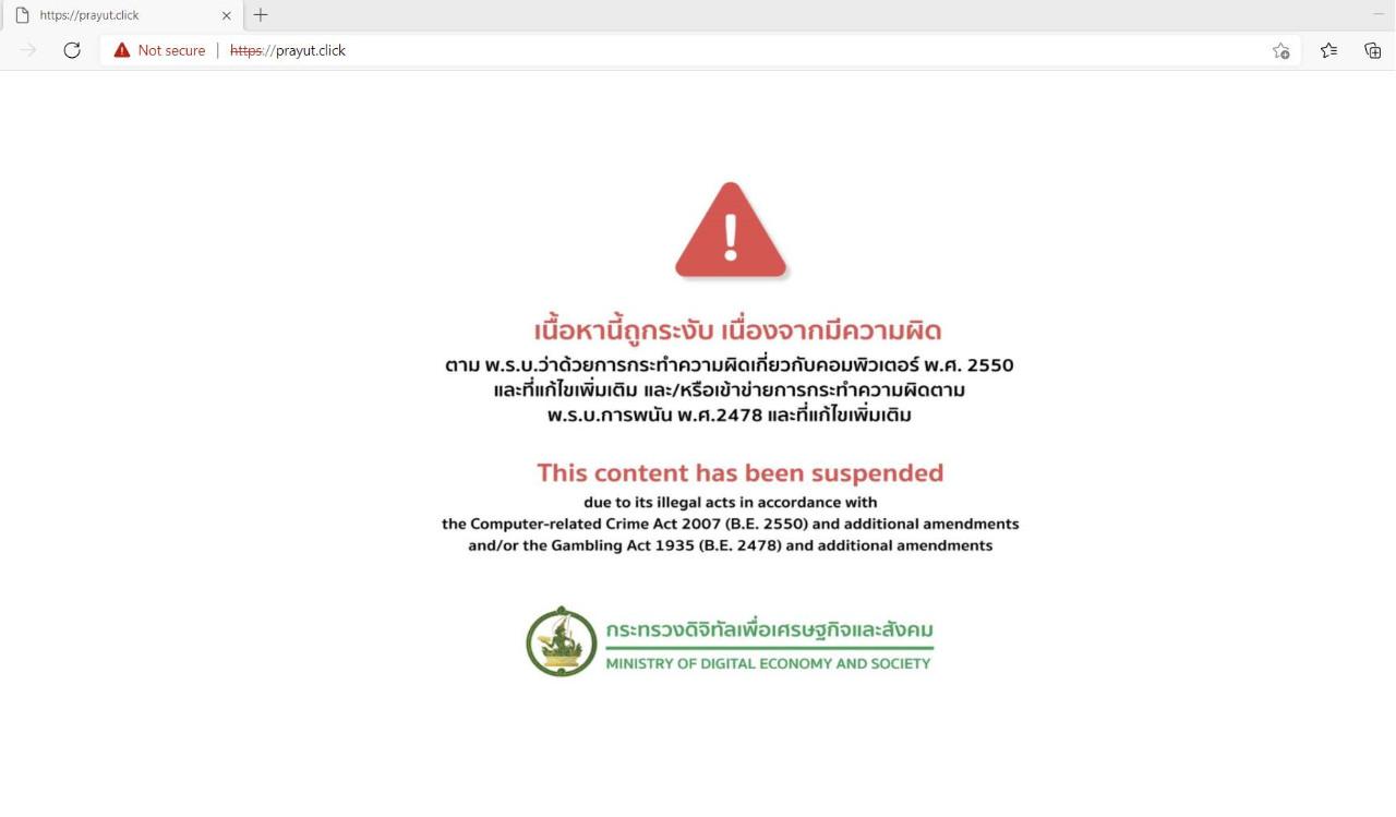 Goodbye-Prayut-Click-02