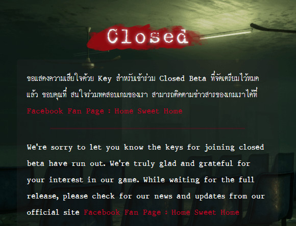 Home-Sweet-Home-Survive-Closed-Beta-Key-01