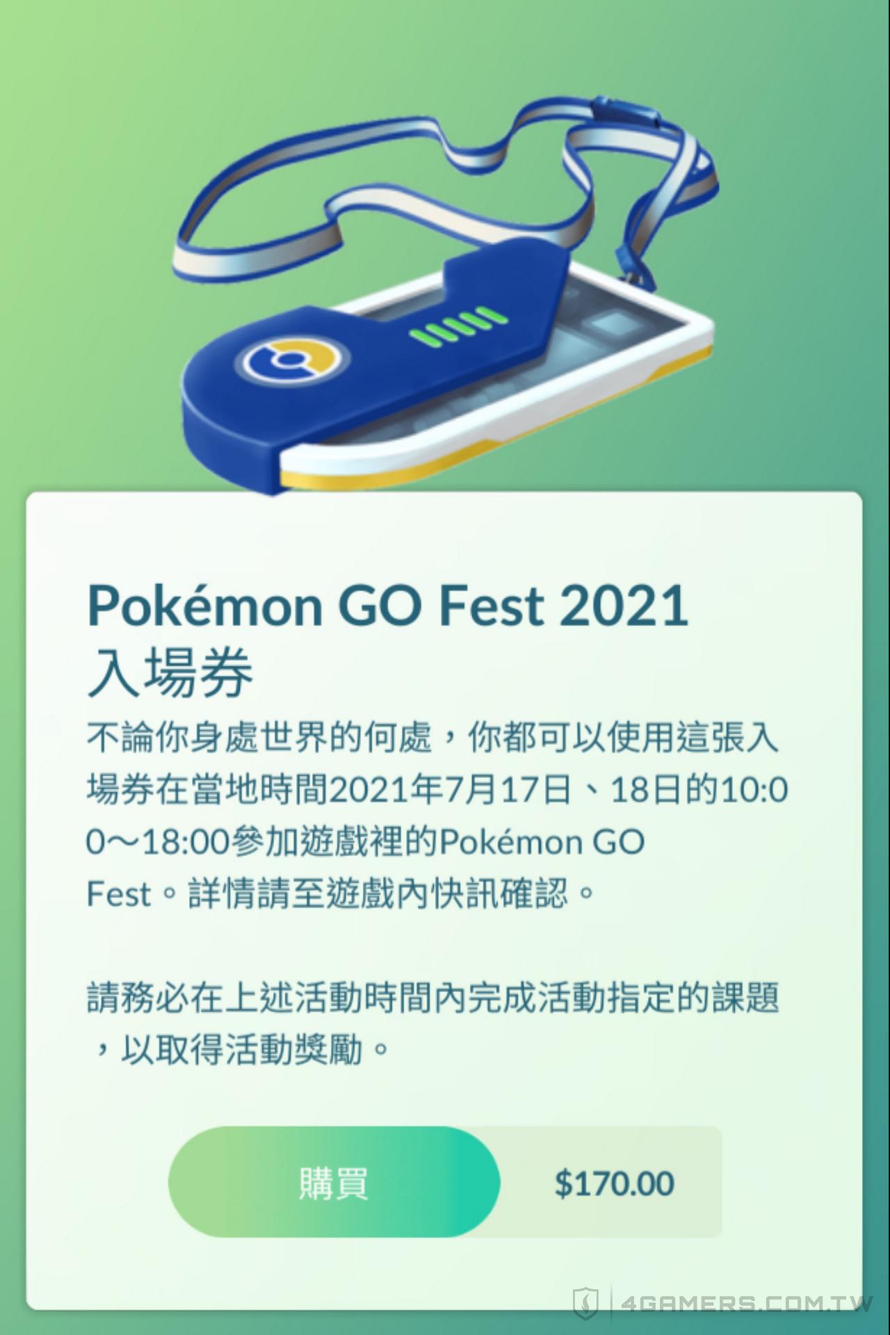 Pokemon GO Fest 2021 Ticket