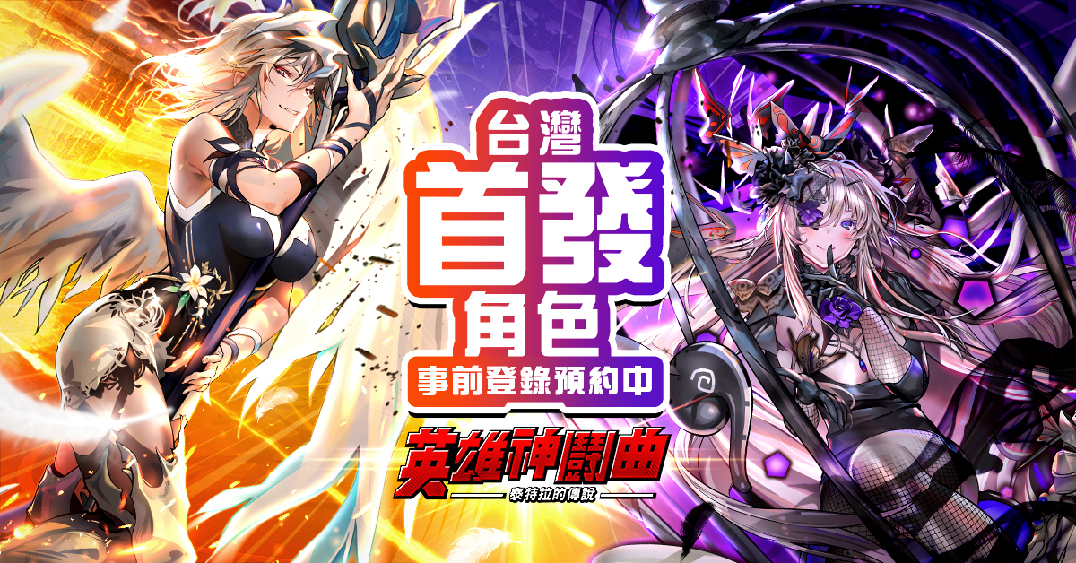 webtoon 中文 版