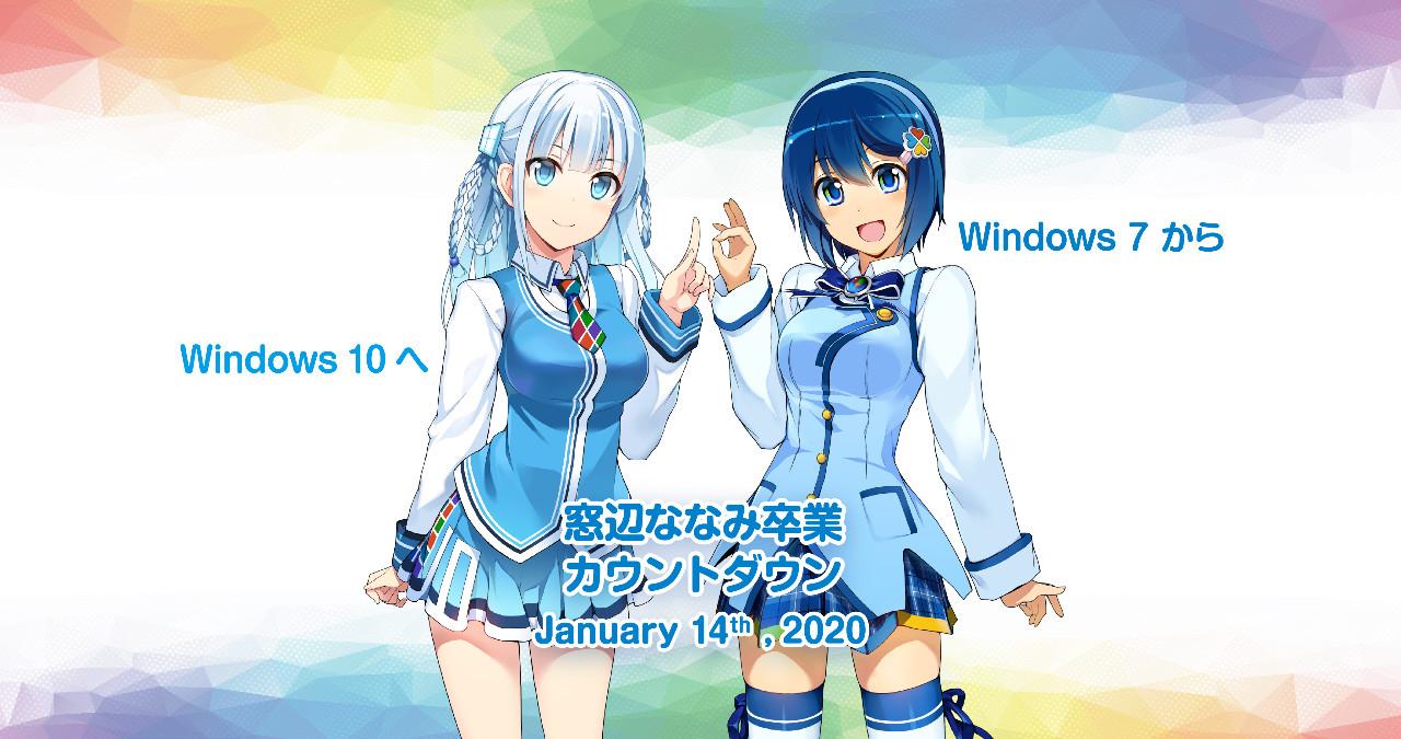 windows 隨機 版