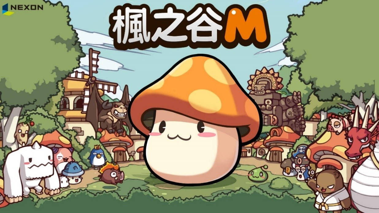 楓 之 谷 m 中文 版