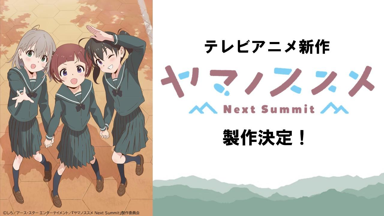 210319-animation-01