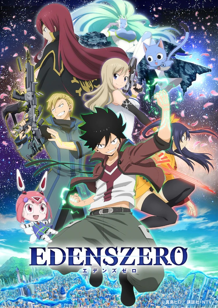 EDENS_ZERO_visual