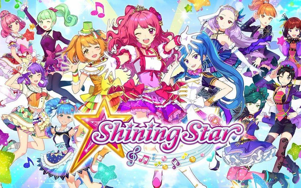 20200702-shiningstar-02