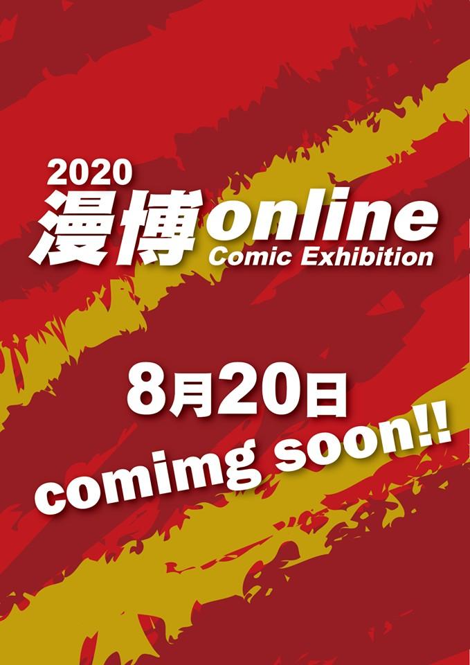 20200619-comic-01