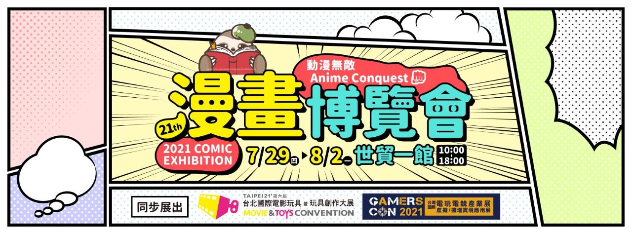 210401-comic-01