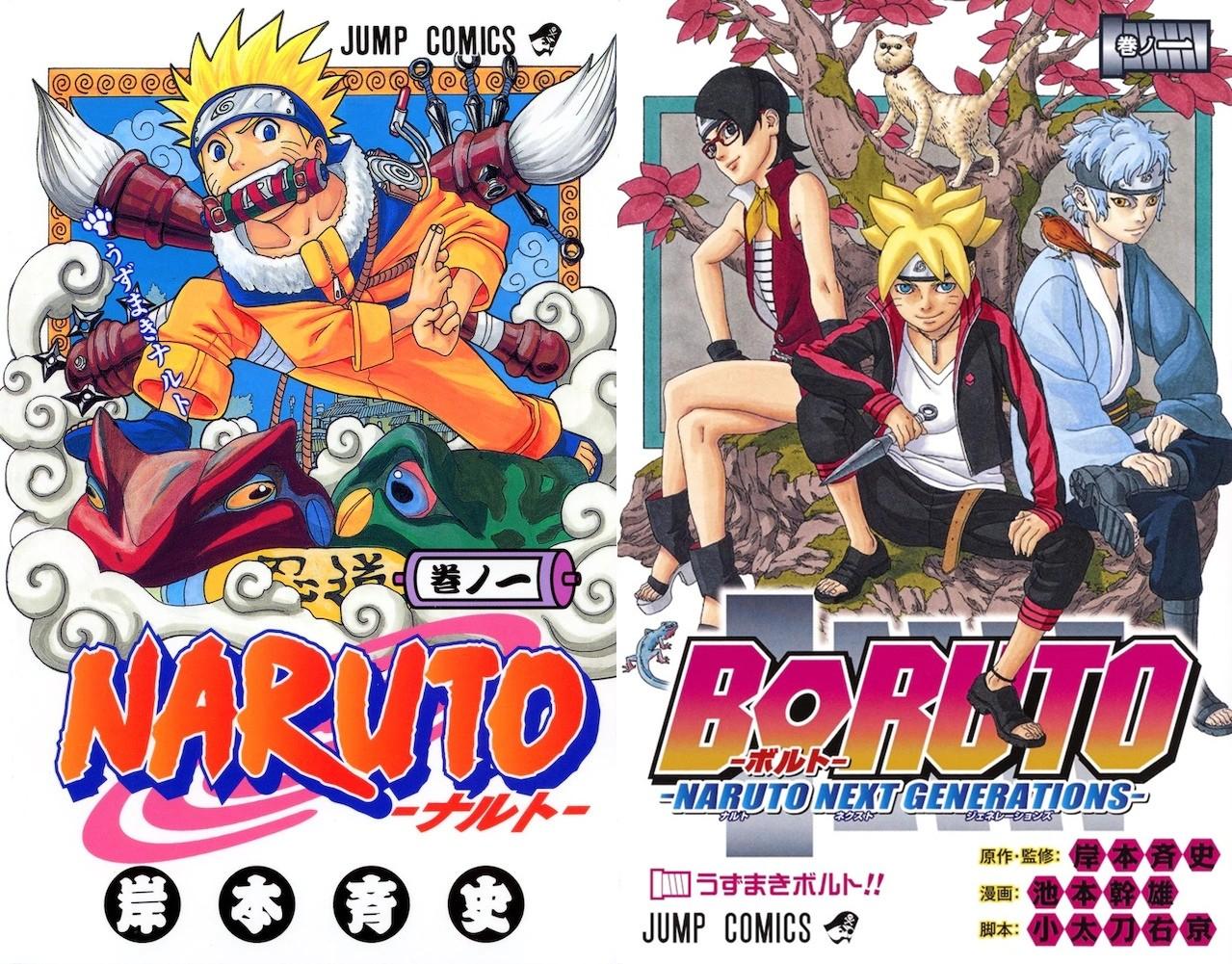 20200325-naruto-03