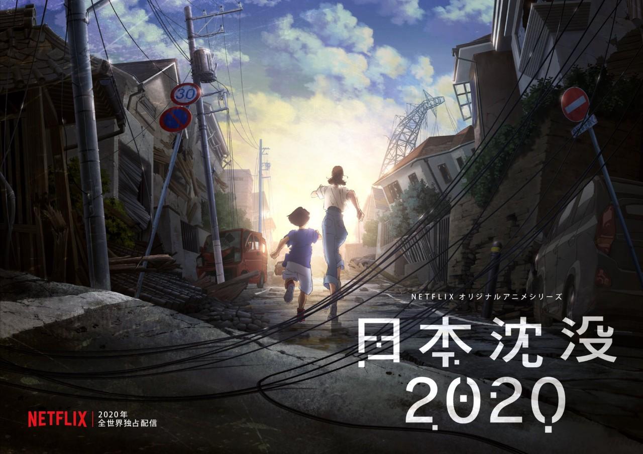 20200326-netflix-01
