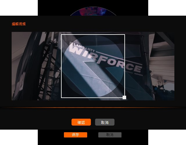 waterforce-x360-19