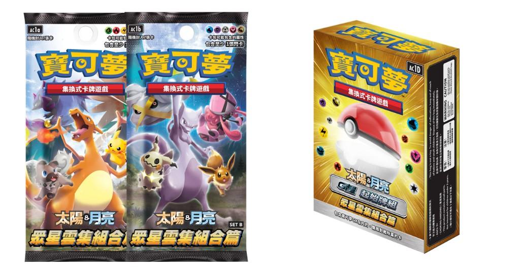 pokemon duel 中文 版