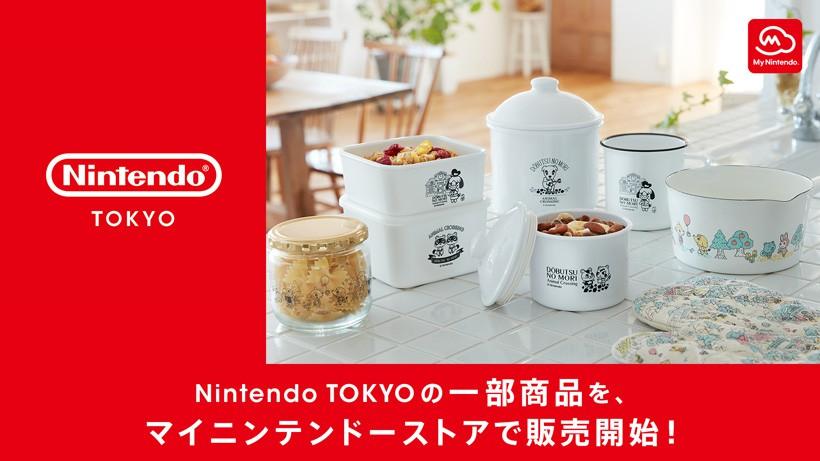《動物森友會》「DŌBUTSU NO MORI」原創商品線上開賣