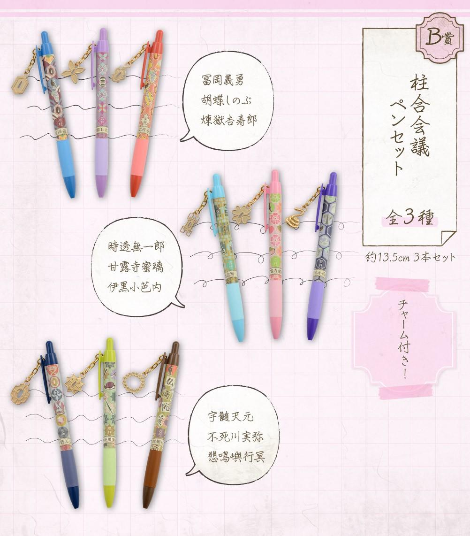 210304-ichibankuji- (10)