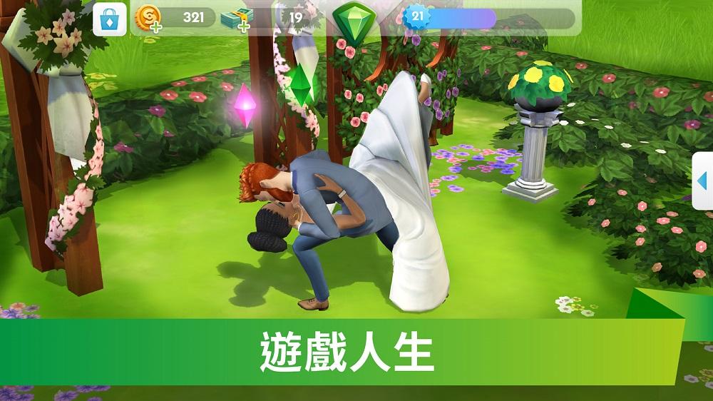 4gamers - Sims 2 downloads mobel ...