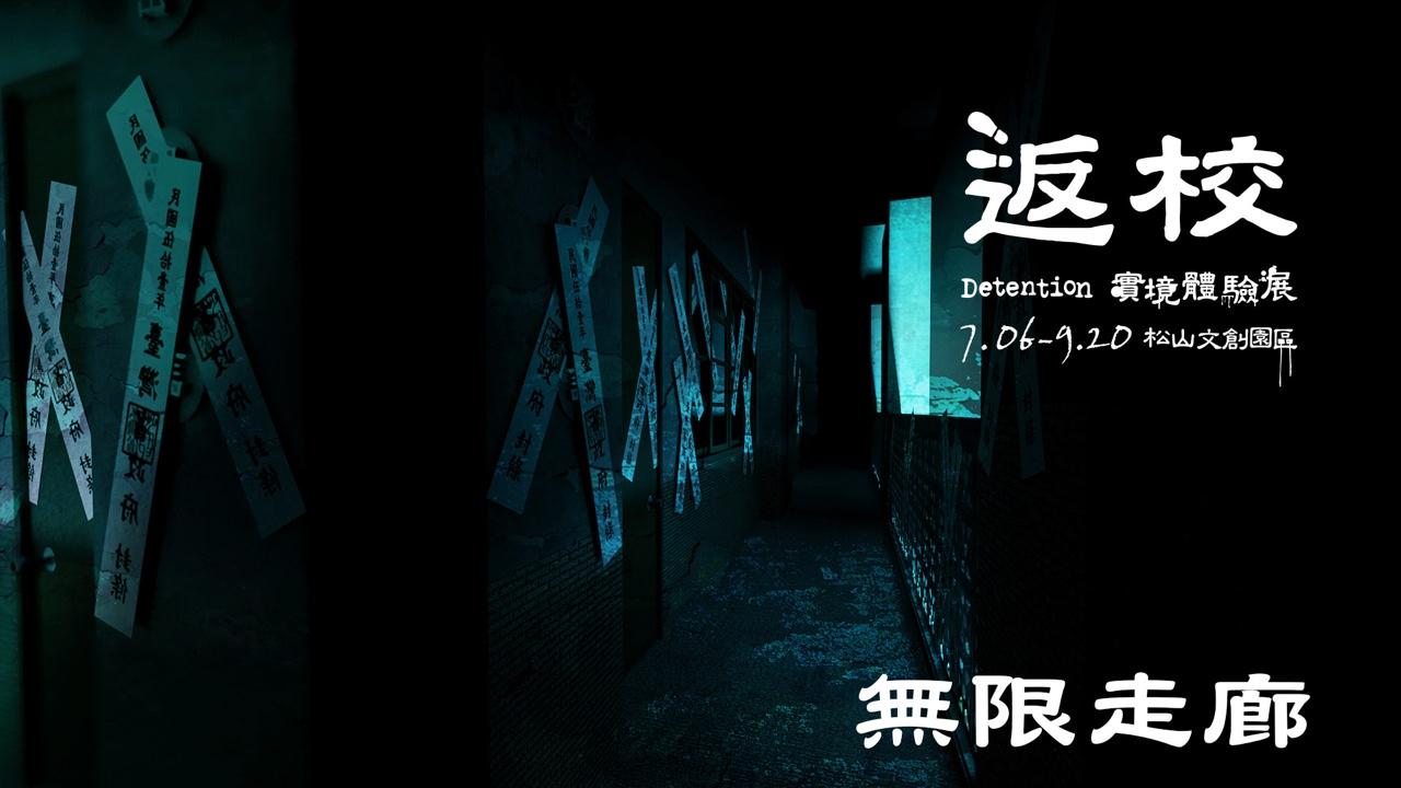 200625-detention-3