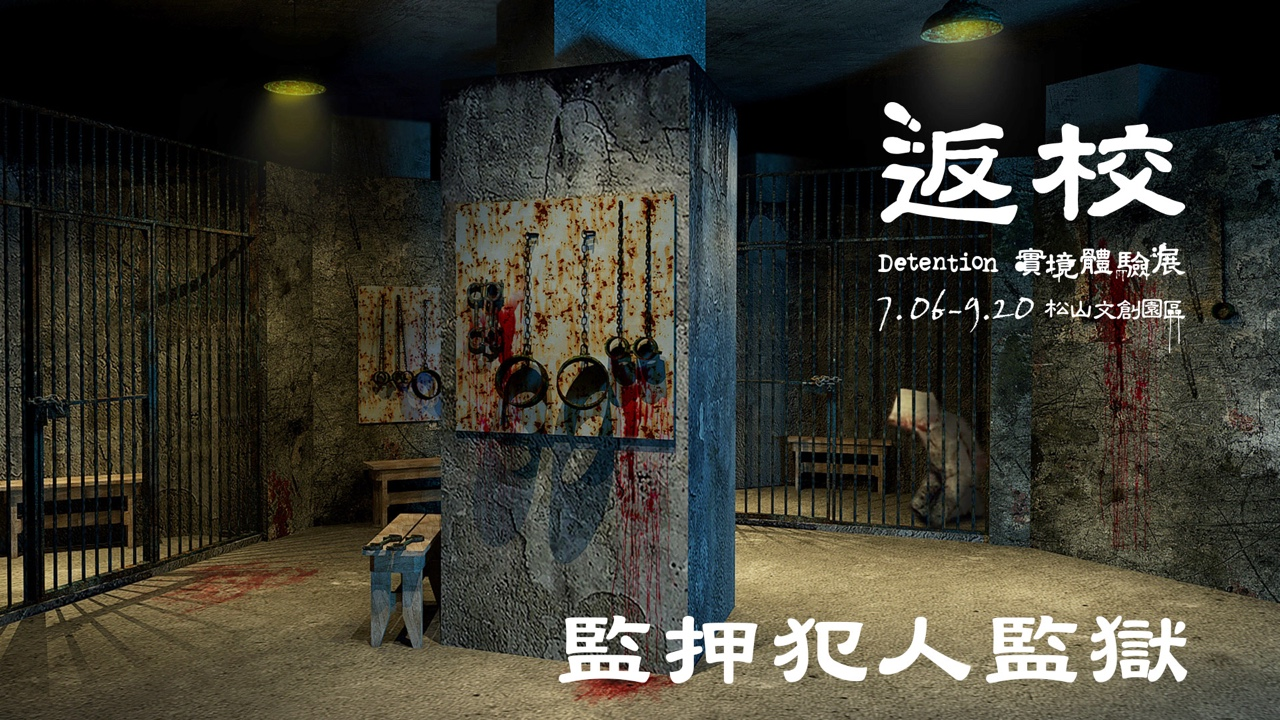 200625-detention-5