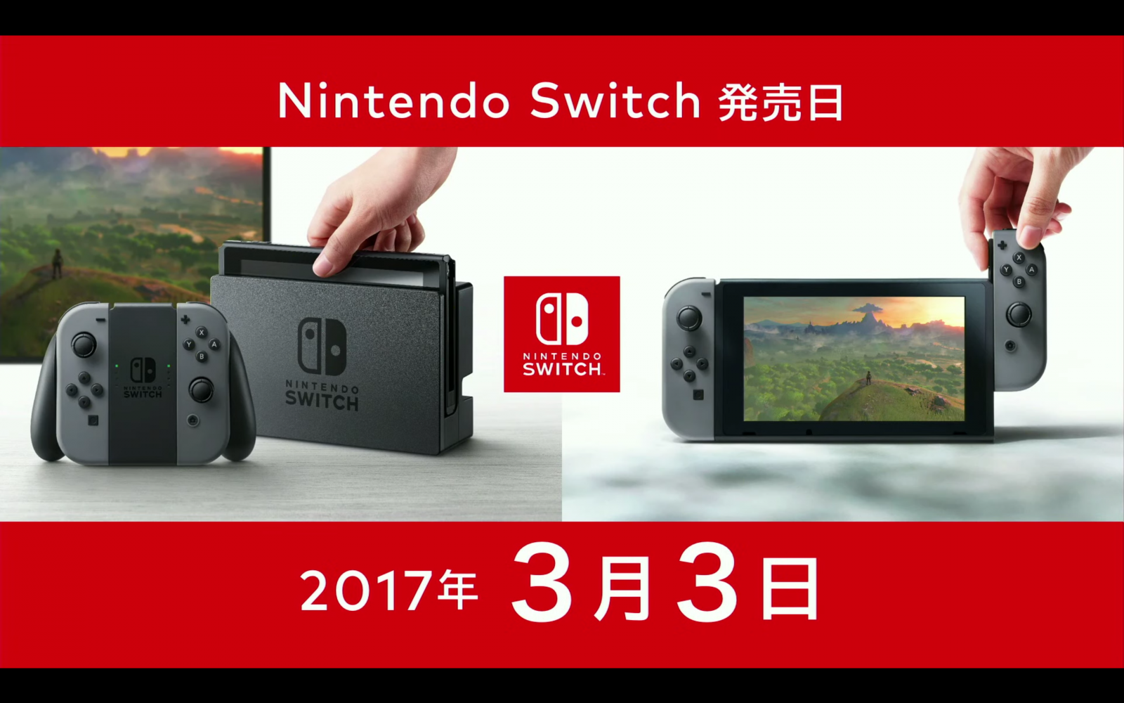 Nintendo switch 3 3 4gamers for 3 com switch