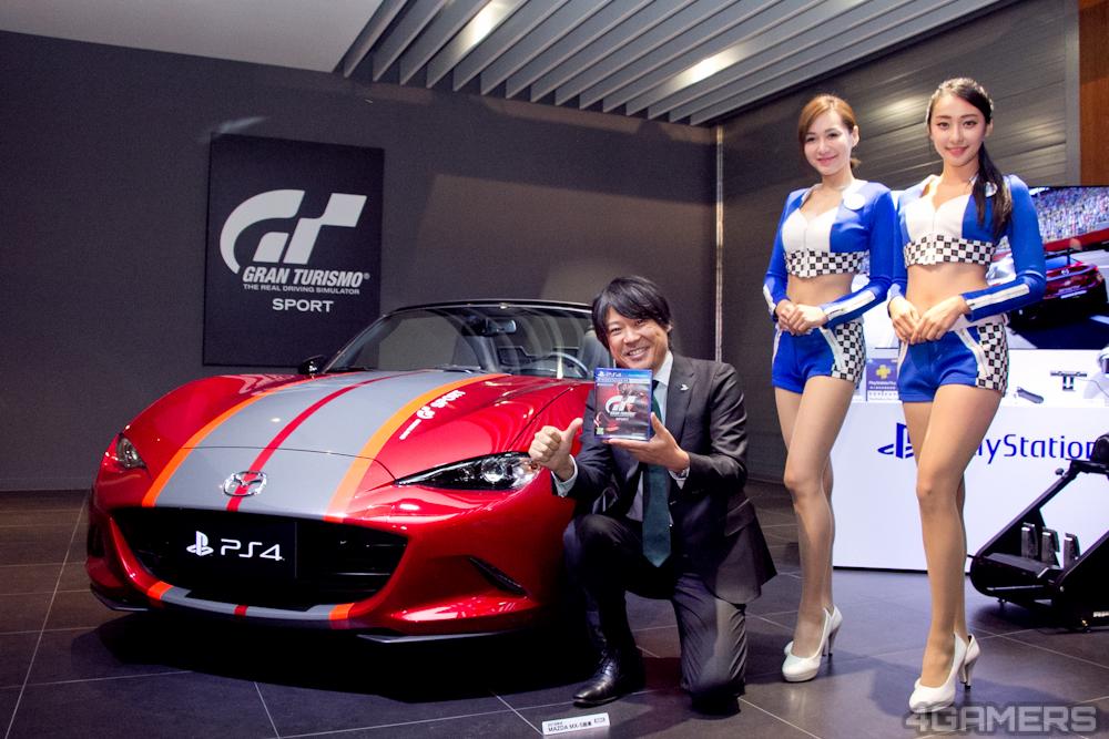 GT Sport Mazda MX-5