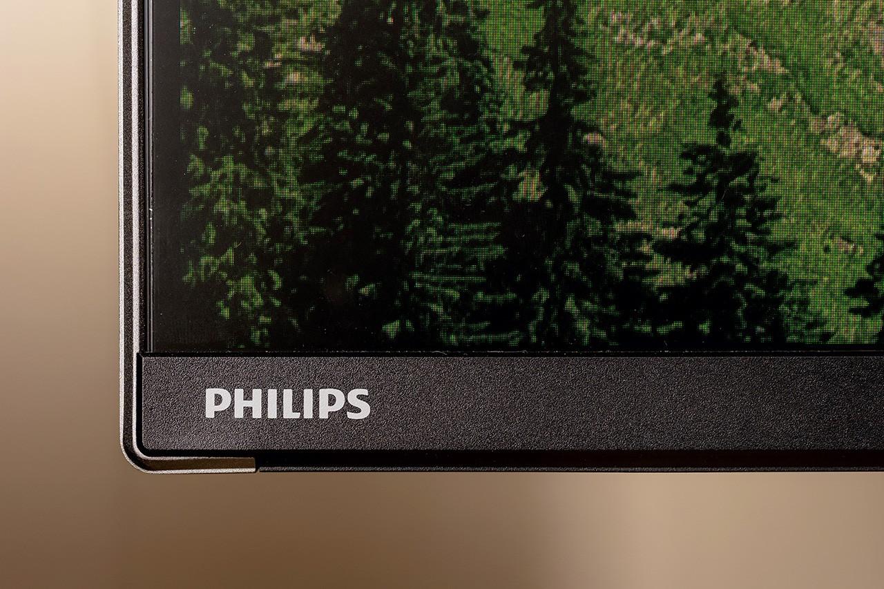 philips-559M1RYV-06