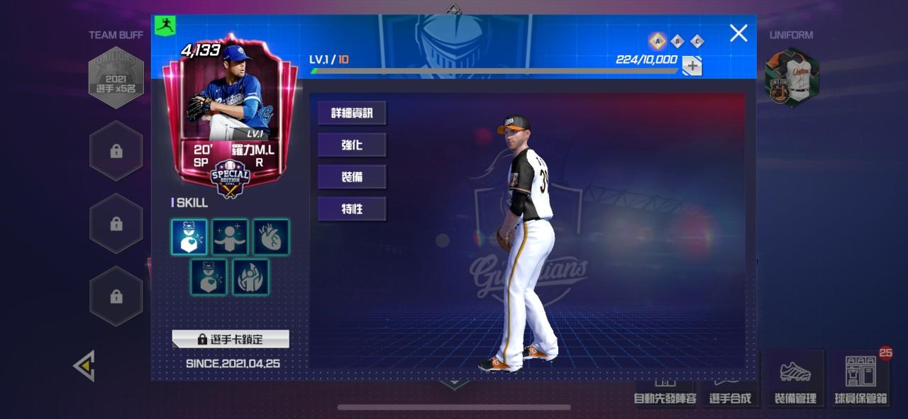 《CPBL中華職棒2021》深度遊戲體驗,完整還原熱血比賽現場!
