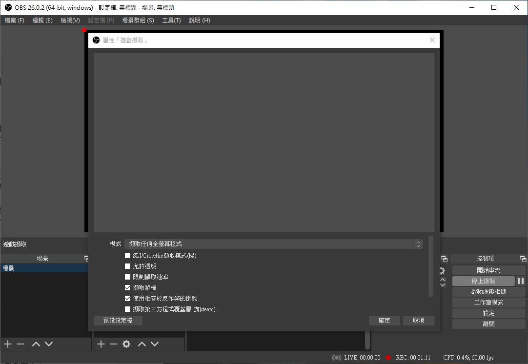 intel-stream-14