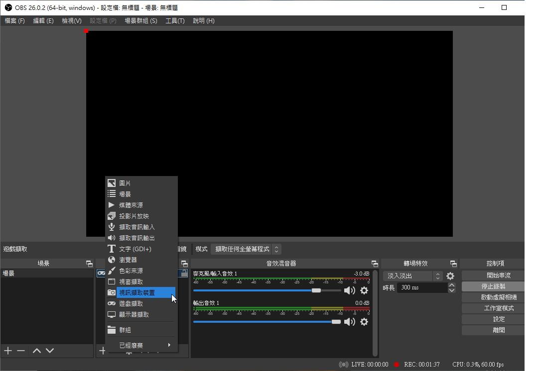 intel-stream-15