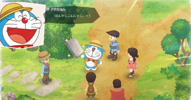 Switch《哆啦A梦 牧场物语》2019年发售预定,跟大