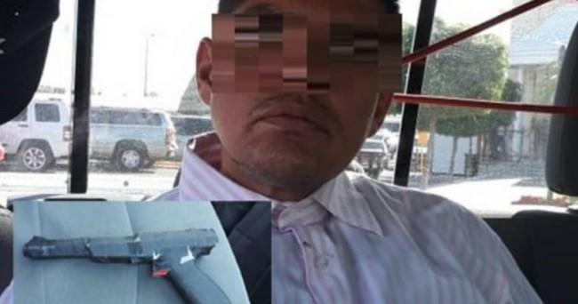 墨西哥男子用「红白机光线枪」抢银行得逞,后遭警方逮捕