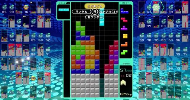 俄罗斯方块大逃杀,《Tetris 99》决战Switch百人战