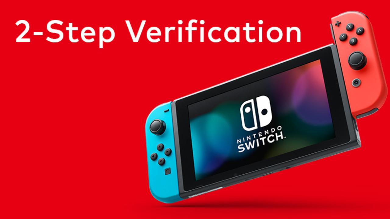段階 switch 二 認証 【体験談】フォートナイトの二段階認証が出来ない場合の対処方法