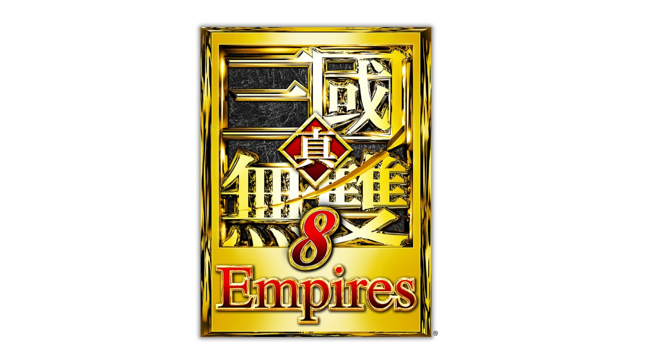 三國 無双 empires 真 8