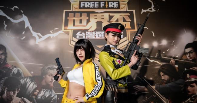 《Free Fire - 我要活下去》国际赛国内区选拔赛落幕,黑马「混杂军团」出线