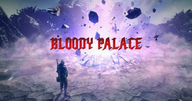 《恶魔猎人5》DLC「血宫」愚人节免费更新,不是