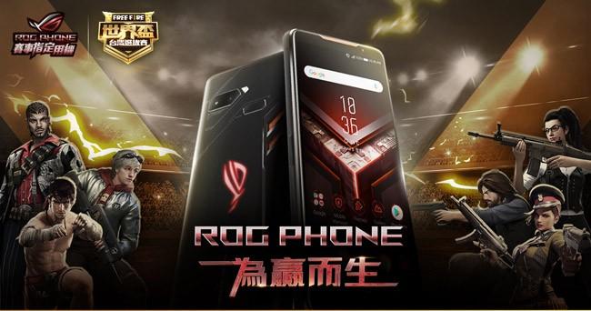 ROG Phone X《Free Fire – 我要活