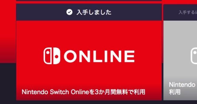 超佛心!Twitch Prime会员免用度Nintendo Swi