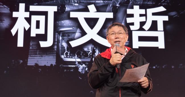 柯文哲现身台北盃电竞大赛颁奖,期盼强化电竞