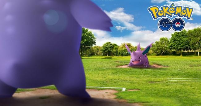 《Pokemon GO》日男抓宝失败,迁怒揍警察遭