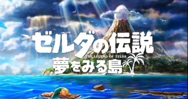 睽违26年!《萨尔达传说 梦见岛》重製Switch确认