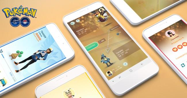 <b>《Pokemon Go》提拔宝可梦IV最佳门径「亮晶晶好好友」登场</b>