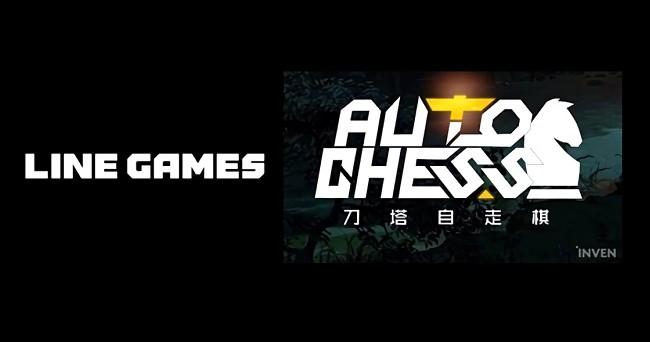 LINE GAMES传将注册《刀塔自走棋》商标,Valve《Artifact》裁员告急