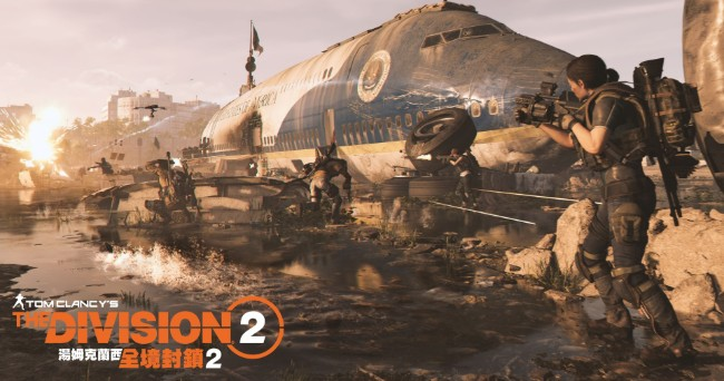 <b>Ubisoft《全境封锁 2》实机展示全台首见,2019台北国际电玩展阵容公开</b>