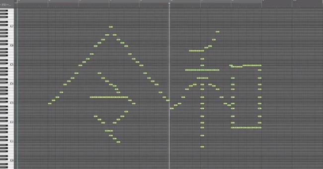 <b>乐手将「令和」文字输入琴谱,竟成《Final Fantasy》逛戏神曲 </b>