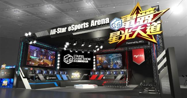 暴雪与玩家同欢,2019台北电玩展活动时程