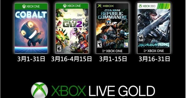 Xbox One三月大放送,《潜龙