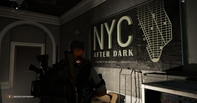 <b>《全境封闭2》惊现「1月重返纽约」暗指,疑为来岁DLC新原料片</b>
