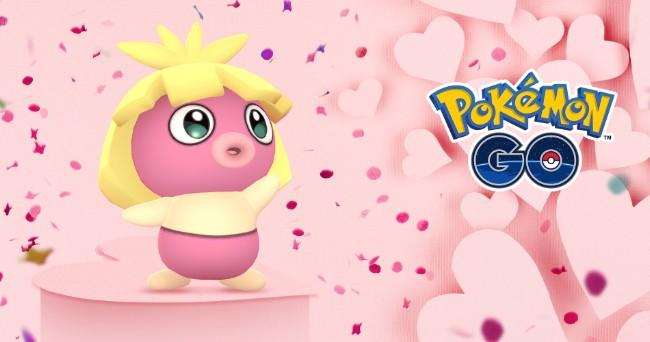 《Pokemon Go》2019情人节活动上线,爱心斑纹5号晃