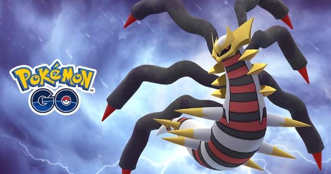 <strong>《Pokemon Go》大伙战午餐约会再次测试,骑</strong>