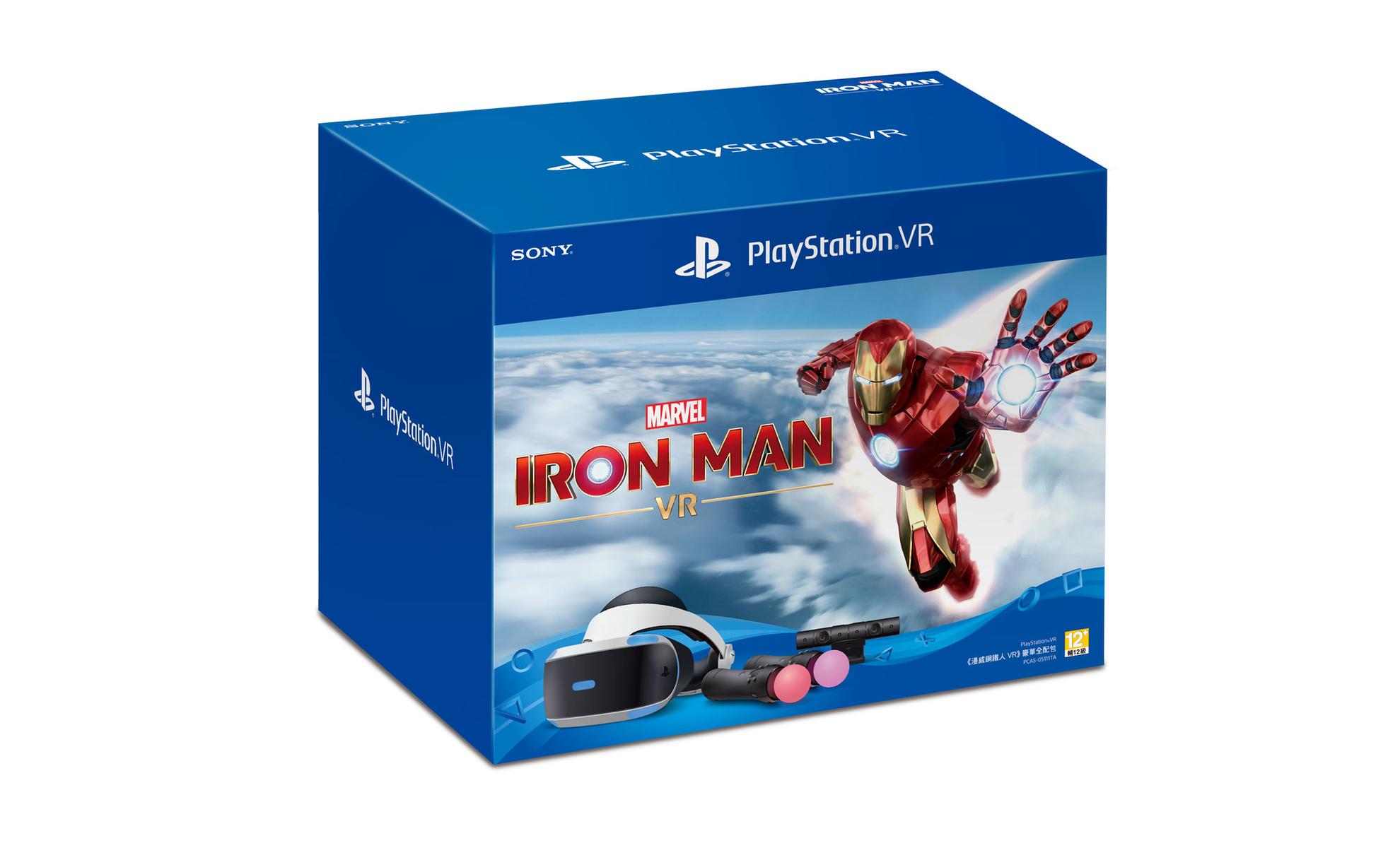 0521-ironman-psvr-02